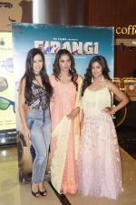 Monica Gill, Ishita Dutta at the Trailer Launch Of Firangi on 24th Oct 2017 (42)_59f027fe1176f.JPG