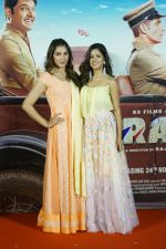 Monica Gill, Ishita Dutta at the Trailer Launch Of Firangi on 24th Oct 2017 (50)_59f0292a1fa7b.JPG