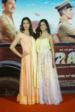 Monica Gill, Ishita Dutta at the Trailer Launch Of Firangi on 24th Oct 2017 (51)_59f0292aae29a.JPG