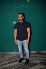 Aamir Khan at the Success Party Of Secret Superstar Hosted By Advait Chandan on 26th Oct 2017
