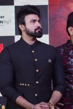 Aarya Babbar at the Release of The Trailer & Music Of Tera Intezaar on 26th Oct 2017 (85)_59f2daad0a07e.JPG