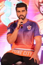 Arjun Kapoor at the Unveiling of The New Face Of Fc Pune City on 26th Oct 2017  (23)_59f2e06db6bb4.JPG