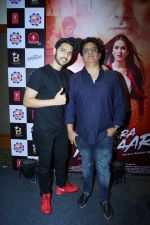 Armaan Malik at the Release of The Trailer & Music Of Tera Intezaar on 26th Oct 2017 (19)_59f2db13a38cc.JPG