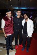 Armaan Malik at the Release of The Trailer & Music Of Tera Intezaar on 26th Oct 2017 (4)_59f2db0a70bf2.JPG