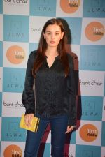 Evelyn Sharma at the Launch Of Priyank Sukhija_s Restaurant Jalwa on 26th Oct 2017_59f2dda103a53.JPG