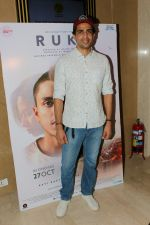 Gulshan Devaiya at the Screening Of Rukh Film on 26th Oct 2017 (29)_59f2e6c1a4a68.JPG