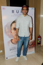 Gulshan Devaiya at the Screening Of Rukh Film on 26th Oct 2017 (31)_59f2e6c2c63bb.JPG