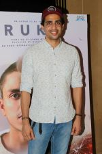 Gulshan Devaiya at the Screening Of Rukh Film on 26th Oct 2017 (33)_59f2e6c4062a6.JPG