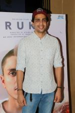 Gulshan Devaiya at the Screening Of Rukh Film on 26th Oct 2017 (34)_59f2e6c494af0.JPG