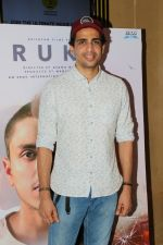 Gulshan Devaiya at the Screening Of Rukh Film on 26th Oct 2017 (36)_59f2e6c5acdec.JPG