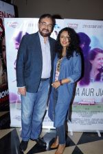Kabir Bedi, Parveen Dusanj at The Red Carpet Of Film Jia Aur Jia on 26th Oct 2017 (6)_59f2ec1566cbb.JPG