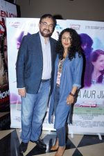 Kabir Bedi, Parveen Dusanj at The Red Carpet Of Film Jia Aur Jia on 26th Oct 2017 (8)_59f2ec16057de.JPG