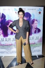 Kirti Kulhari at The Red Carpet Of Film Jia Aur Jia on 26th Oct 2017 (12)_59f2ec758e09a.JPG