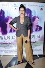 Kirti Kulhari at The Red Carpet Of Film Jia Aur Jia on 26th Oct 2017 (14)_59f2ec770ebfd.JPG