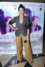 Kirti Kulhari at The Red Carpet Of Film Jia Aur Jia on 26th Oct 2017 (15)_59f2ec77a2de6.JPG