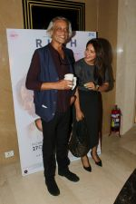 Neetu Chandra at the Screening Of Rukh Film on 26th Oct 2017 (67)_59f2e6ed219af.JPG