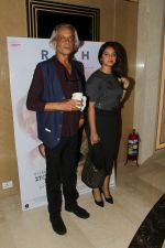 Neetu Chandra at the Screening Of Rukh Film on 26th Oct 2017 (68)_59f2e6edb2f77.JPG
