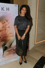 Neetu Chandra at the Screening Of Rukh Film on 26th Oct 2017 (70)_59f2e6f03253d.JPG