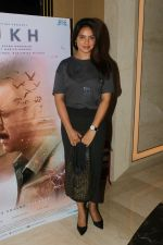 Neetu Chandra at the Screening Of Rukh Film on 26th Oct 2017 (73)_59f2e6f17ebc9.JPG