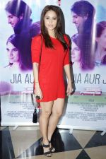 Nushrat Bharucha at The Red Carpet Of Film Jia Aur Jia on 26th Oct 2017 (118)_59f2ec82140b0.JPG