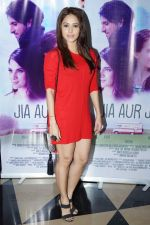 Nushrat Bharucha at The Red Carpet Of Film Jia Aur Jia on 26th Oct 2017 (119)_59f2ec82b082e.JPG