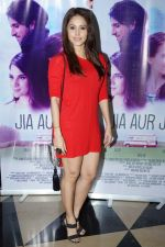 Nushrat Bharucha at The Red Carpet Of Film Jia Aur Jia on 26th Oct 2017