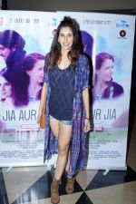 Sonnalli Seygall at The Red Carpet Of Film Jia Aur Jia on 26th Oct 2017 (123)_59f2ed327b013.JPG