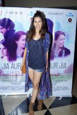 Sonnalli Seygall at The Red Carpet Of Film Jia Aur Jia on 26th Oct 2017 (124)_59f2ed33270e3.JPG