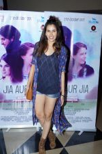 Sonnalli Seygall at The Red Carpet Of Film Jia Aur Jia on 26th Oct 2017 (125)_59f2ed33b870a.JPG