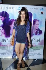 Sonnalli Seygall at The Red Carpet Of Film Jia Aur Jia on 26th Oct 2017 (126)_59f2ed348256c.JPG