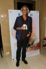 Sudhir Mishra at the Screening Of Rukh Film on 26th Oct 2017 (87)_59f2e6d950bd1.JPG