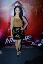 Sunny Leone at the Release of The Trailer & Music Of Tera Intezaar on 26th Oct 2017 (54)_59f2db2f9b313.JPG