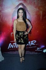 Sunny Leone at the Release of The Trailer & Music Of Tera Intezaar on 26th Oct 2017 (56)_59f2db30b5744.JPG