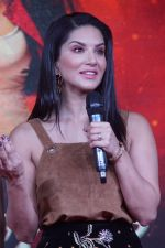 Sunny Leone at the Release of The Trailer & Music Of Tera Intezaar on 26th Oct 2017 (83)_59f2db31cd117.JPG