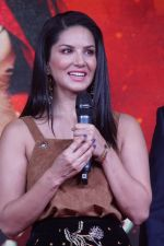 Sunny Leone at the Release of The Trailer & Music Of Tera Intezaar on 26th Oct 2017 (85)_59f2db40214d7.JPG