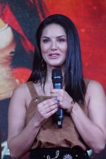 Sunny Leone at the Release of The Trailer & Music Of Tera Intezaar on 26th Oct 2017 (86)_59f2db341757d.JPG