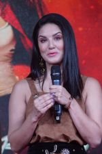 Sunny Leone at the Release of The Trailer & Music Of Tera Intezaar on 26th Oct 2017 (87)_59f2db34b228b.JPG