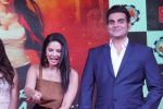 Sunny Leone, Arbaaz Khan at the Release of The Trailer & Music Of Tera Intezaar on 26th Oct 2017 (90)_59f2db3a01a9e.JPG