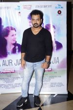 Toshi Sabri at The Red Carpet Of Film Jia Aur Jia on 26th Oct 2017 (102)_59f2ed59e6d9c.JPG