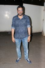 at the Special Screening Of Film Jia Aur Jia on 26th Oct 2017-1 (143)_59f2d787043f3.JPG