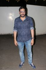 at the Special Screening Of Film Jia Aur Jia on 26th Oct 2017-1 (144)_59f2d787bd087.JPG