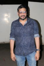 at the Special Screening Of Film Jia Aur Jia on 26th Oct 2017-1 (145)_59f2d7887c574.JPG