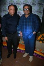 Kunal Ganjawala Celebrates Diwali Milan With Disable Children on 27th Oct 2017-1 (11)_59f4578694a4a.JPG