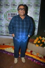 Kunal Ganjawala Celebrates Diwali Milan With Disable Children on 27th Oct 2017-1 (9)_59f45785301df.JPG