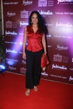 Suneeta Rao at the Special preview of Salaam Noni Appa based on Twinkle Khanna_s novel at Royal Opera House in mumbai on 28th Oct 2017 (12)_59f547d200465.jpg