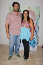 Kunal Roy Kapoor At Special Screening Of Film Ribbon on 29th Oct 2017 (38)_59f6c7d57cabf.JPG