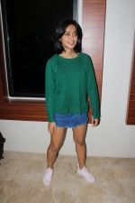 Sayani Gupta At Special Screening Of Film Ribbon on 29th Oct 2017 (50)_59f6c806eec5c.JPG