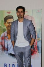 sumeet Vyas At Special Screening Of Film Ribbon on 29th Oct 2017 (46)_59f6c81752a4c.JPG