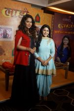 Avika Gor, Palak Jain at the Press Meet Of New Tv Show Laado- Veerpur Ki Mardaani_s Cast  in Mumbai on 1st Nov 2017 (11)_59facbbe39d8d.JPG