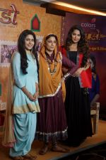 Palak Jain, Meghna Malik, Avika Gor at the Press Meet Of New Tv Show Laado- Veerpur Ki Mardaani_s Cast  in Mumbai on 1st Nov 2017 (47)_59facbc834506.JPG